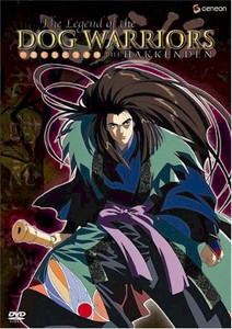 Hakkenden Dog Warriors DVD 02
