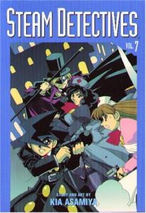 Steam Detectives Vol. 07