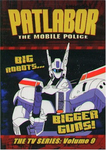Patlabor: The TV Series DVD 09