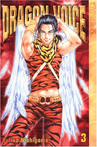 Dragon Voice Graphic Novel Vol. 03