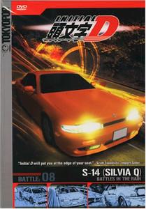 Initial D DVD Vol. 08