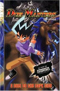 Duel Masters Cine-manga Vol. 02