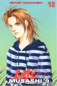 Musashi #9 Graphic Novel Vol. 12