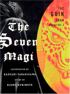 Guin Saga Manga Graphic Novel 03 The Seven Magi