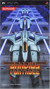 Gradius Portable (Import) (PSP)
