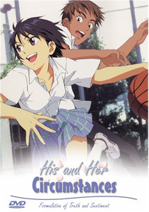 His and Her Circumstances DVD Vol. 04