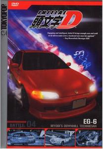 Initial D DVD Vol. 04
