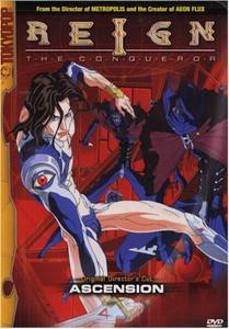 Reign DVD Vol. 01