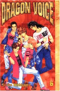 Dragon Voice Graphic Novel Vol. 06