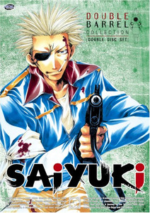 Saiyuki DVD Double Barrel Collection 05