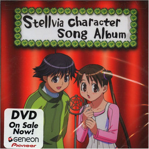Stellvia Character Song Album