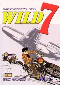Wild 7 Graphic Novels Vol. 05