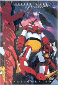 Getter Robo DVD Vol. 02: Transfiguration