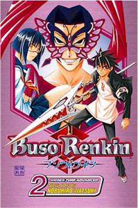 Buso Renkin Graphic Novel 02