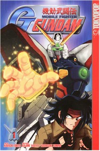 G-Gundam Graphic Novel Vol. 01