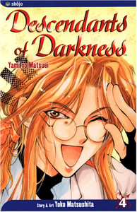 Descendants of Darkness GN 04