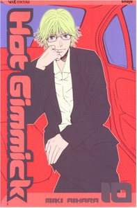Hot Gimmick Graphic Novel Vol. 10