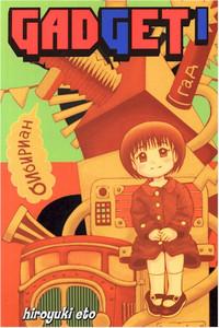 Gadget Graphic Novel Vol. 01