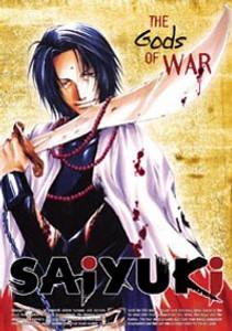 Saiyuki DVD Vol. 07