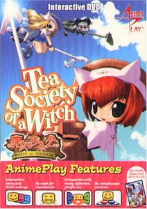 Tea Society of a Witch DVD Game