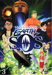 Project Blue Earth SOS DVD 03