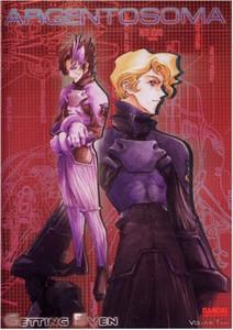 Argentosoma DVD Vol. 02 (Used)