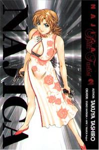 Najica Blitz Tactics Graphic Novel 02