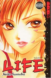 Life Graphic Novel Vol. 08