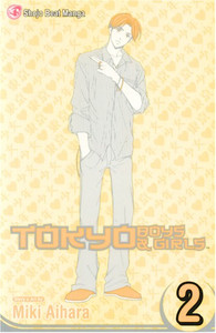 Tokyo Boys & Girls Graphic Novel 02