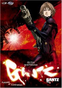 Gantz DVD 05 Process of Elimination