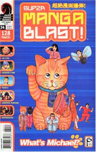 Super Manga Blast Vol. 34