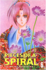 Pieces of A Spiral Graphic Novel 06