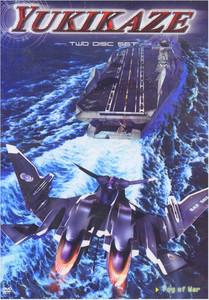 Yukikaze DVD Vol. 02 Fog of War