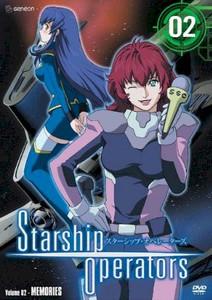 Starship Operators DVD 02 Memories