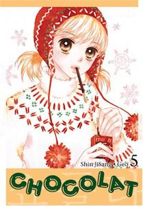 Chocolat Graphic Novel 05