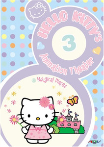 Hello Kitty's Animation Theater DVD 03 Magical Places