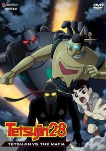 Tetsujin 28 DVD 02