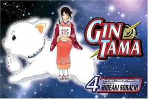 Gin Tama Graphic Novel 04