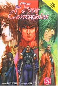 Four Constables Graphic Novel Vol. 05