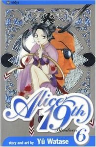 Alice 19th Graphic Novel Vol. 06