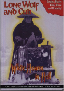 Lone Wolf & Cub DVD 06 White Heaven in Hell (Live) (Used)