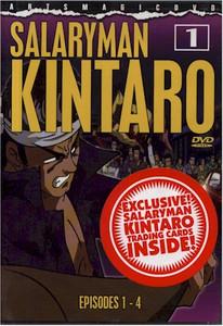 Salaryman Kintaro DVD 01
