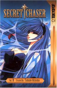 Secret Chaser Graphic Novel 01