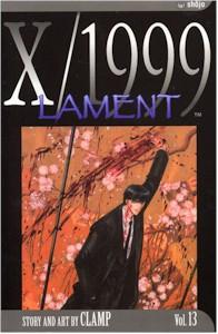 X/1999 Vol. 13 : Lament