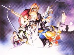 Samurai Deeper Kyo Wallscroll #029