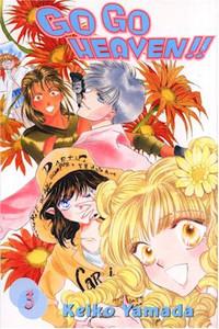 Go Go Heaven Graphic Novel 03