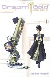 Dream Gold Graphic Novel Vol. 01