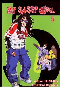 My Sassy Girl Graphic Novel Vol. 05