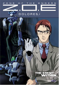 Zone of the Enders Idolo DVD Vol. 04