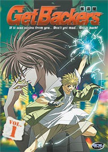 Get Backers DVD Vol. 01